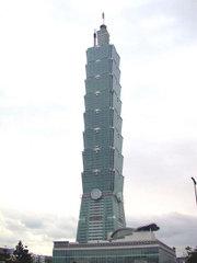 http://www.edinformatics.com/inventions_inventors/180px-31-January-2004-Taipei101-Complete.jpg